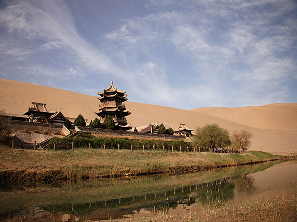The Ancient City of Dunhuang