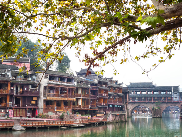 Fenghuan Ancient Town