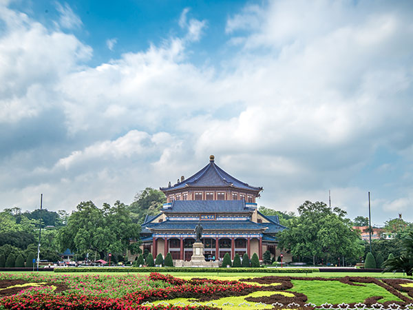 Dr. Sun Yat-sen Memorial Hall