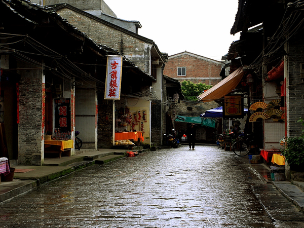Xingping Ancient Town