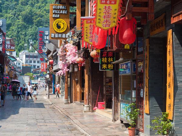 Yangshuo West Street