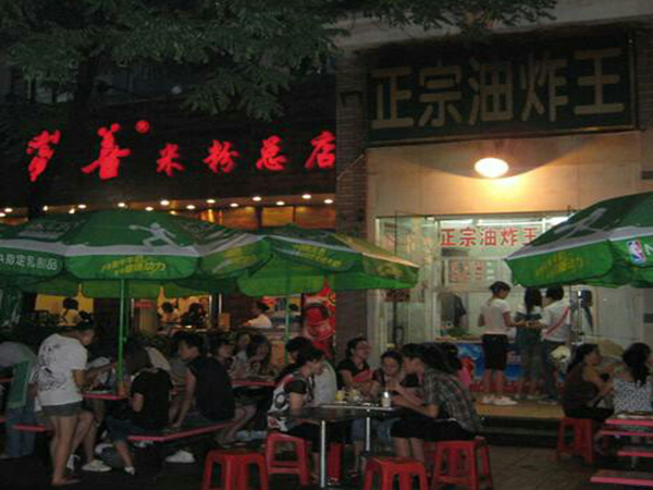 Famous Snack Bars in Guilin