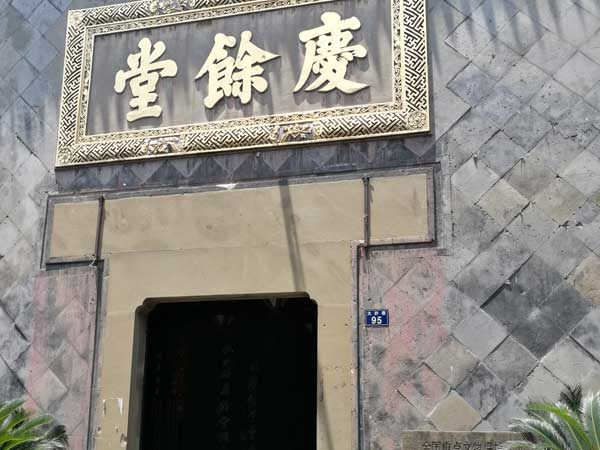 Collections of Hu Qingyu's Traditional Pharmacy