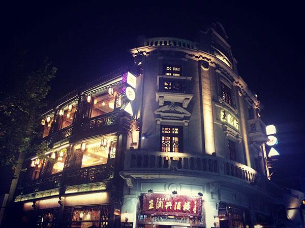 Comer en Hanzhou 07