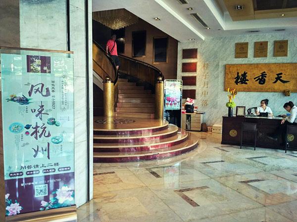 Comer en Hanzhou 04