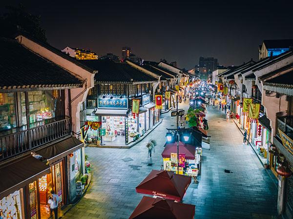 calle Qinghefang