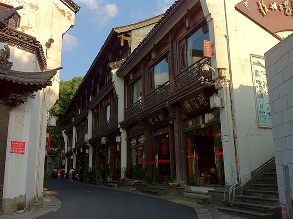 Hefang Ancient Street