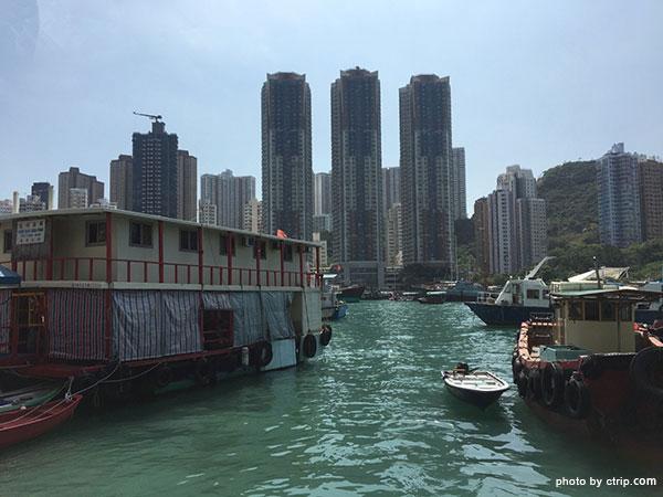 Aberdeen Hong Kong