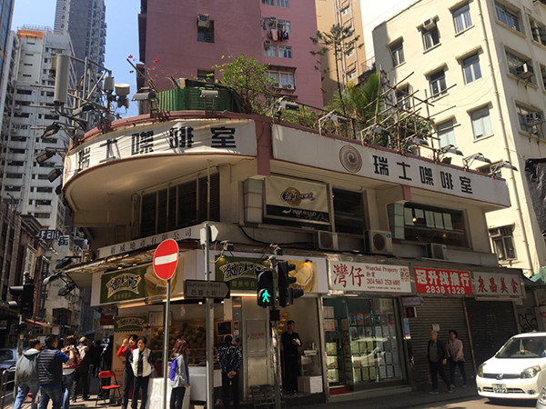 best cha chaan teng in hong kong ——swiss cafe