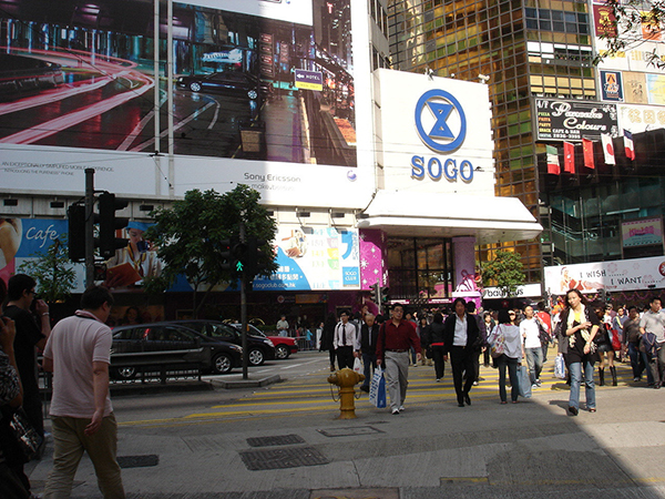 Sogo Mall in Hong Kong