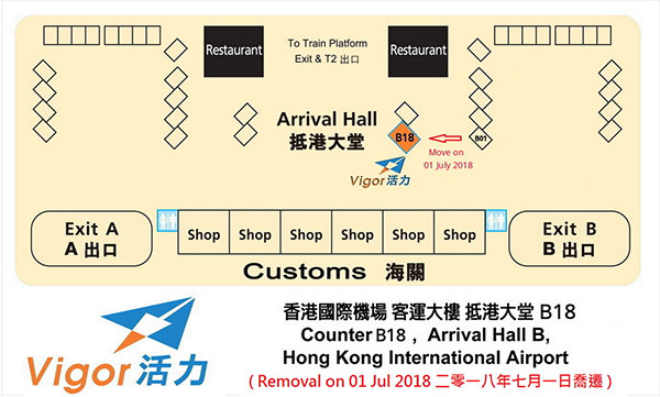 Hong Kong Aiprort Shuttle Bus Reception Dest