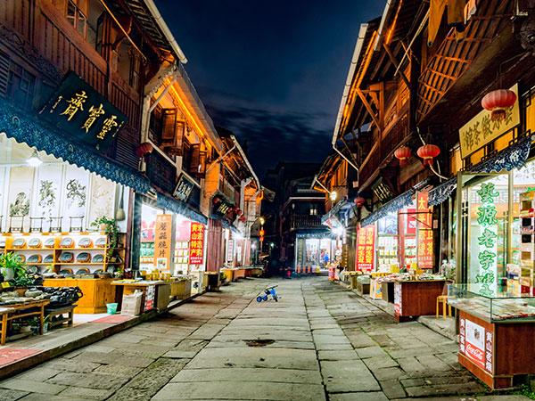 calle antigua de tunxi