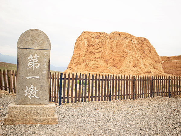 The First Beacon Tower of the Great Wall