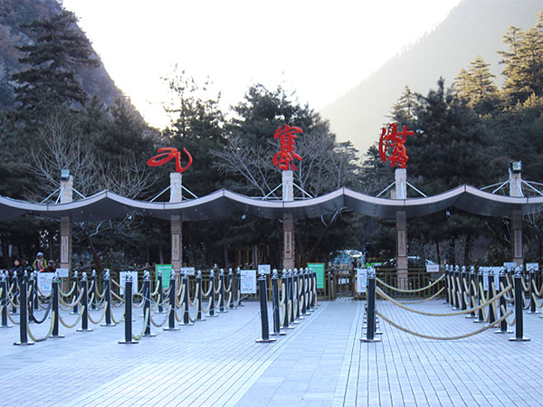 entrance of Jiuzhaigou Valley