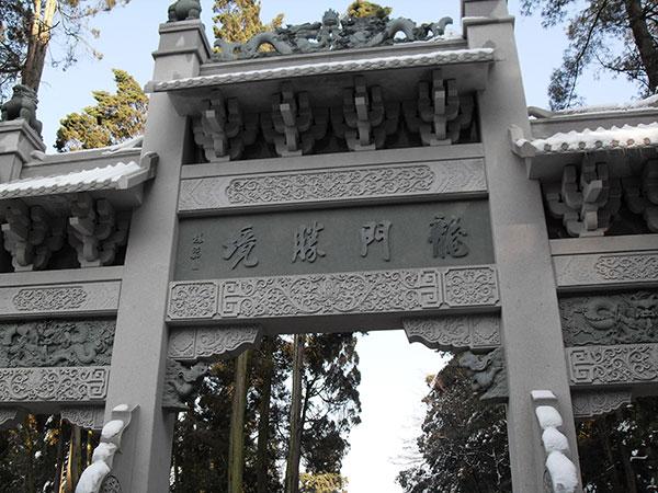 Colinas del Oeste y Puerta del Dragón