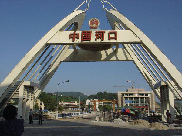 A Trip to The Border between China and Vietnam---Hekou
