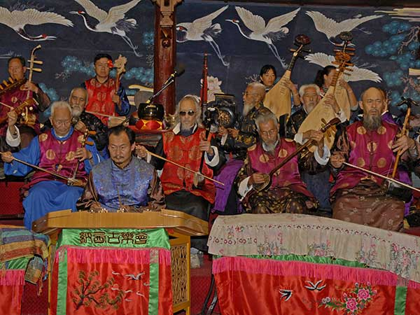 Enjoy the Naxi Ancient Music
