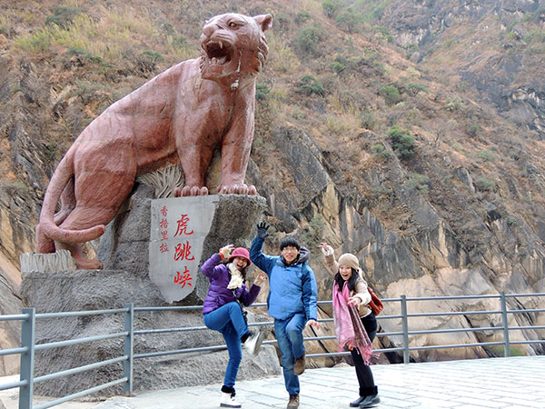 Yangtze River Location Tiger Leaping Gorge, T...