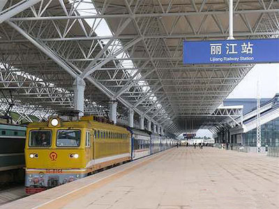 Kunming - Lijiang Trains