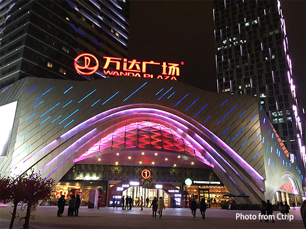 Top Shopping streets and Malls in Liuzhou