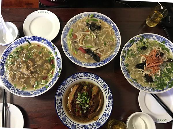 comida de luoyang