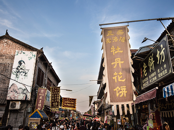 Shopping Areas in Luoyang