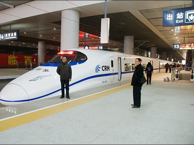 Luoyang - Xian High-speed Train