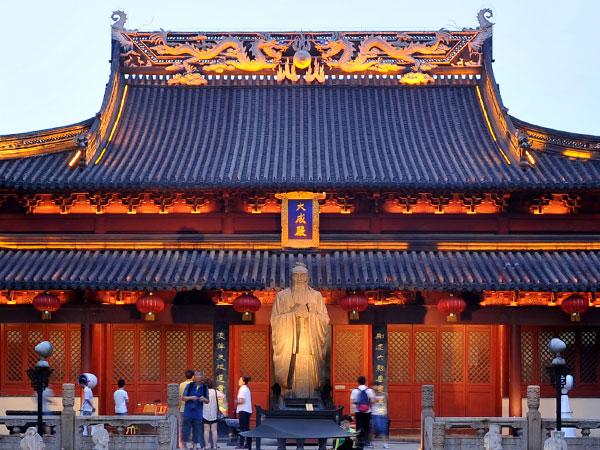 Temple de Confucius à Nanjing