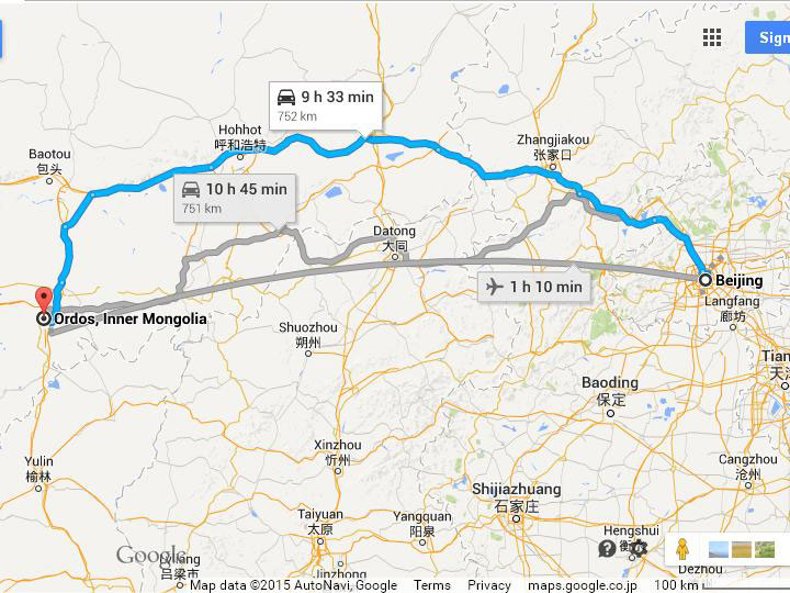 How to Get to Ordos from Beijing