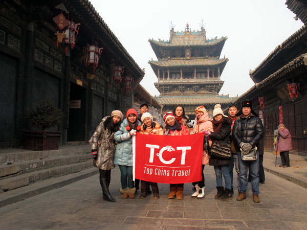 4 Days Tour from Taiyuan to Pingyao