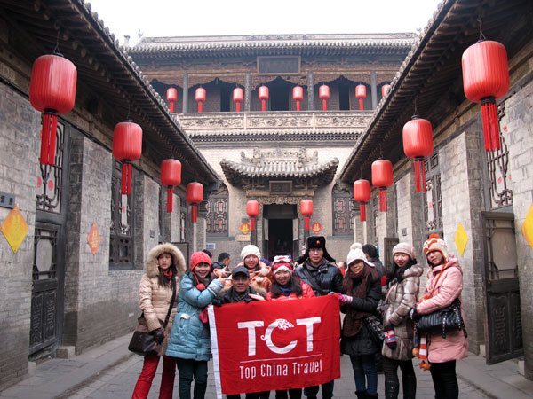 11 Days North China Ancient Town Exploration Tour