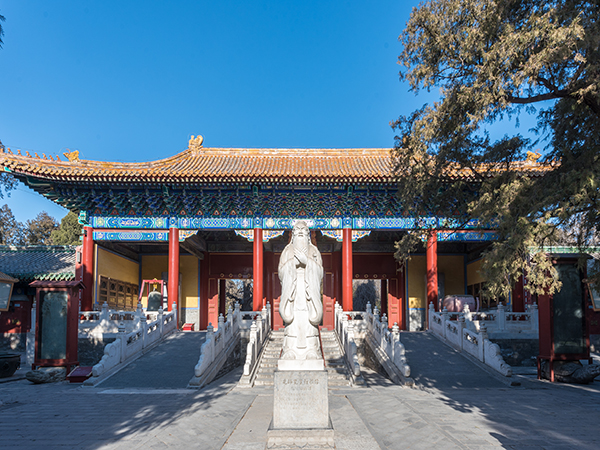 Temple of Confucius