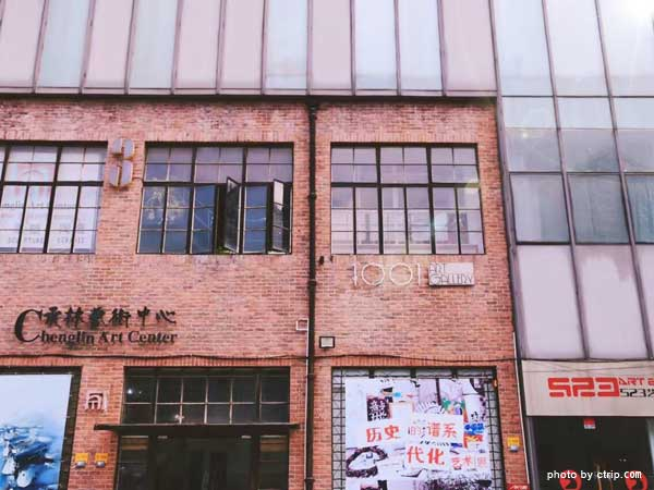 Industrial Tour in Shanghai- M50 Creative Park