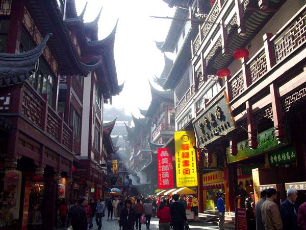 calle de Chenghuangmiao