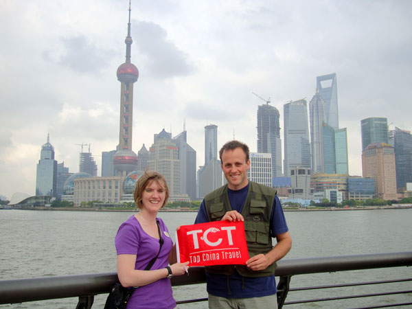 Shanghai Group Tour
