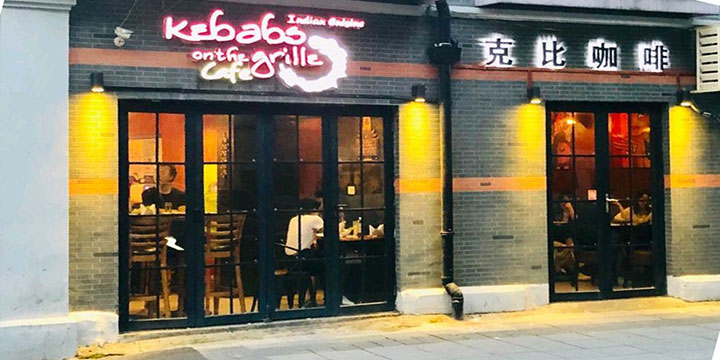 Kebabs on the grille-top indian restaurants in Shanghai