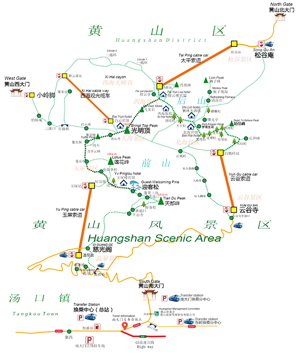 Mount Huangshan Map-Huangshan VS Huashan, which is better to visit