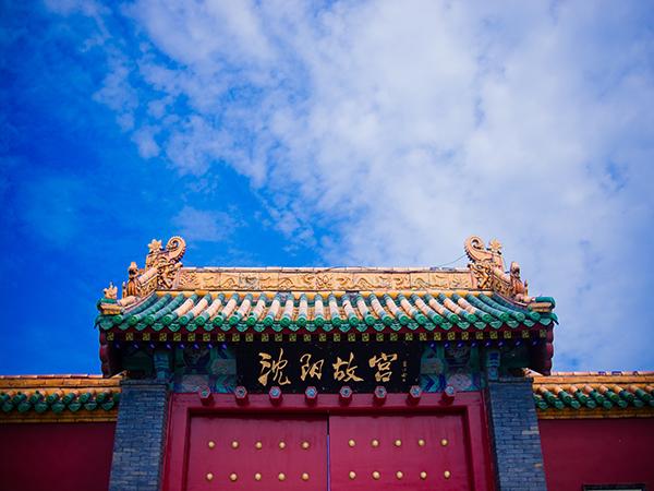Zhangjiajie City