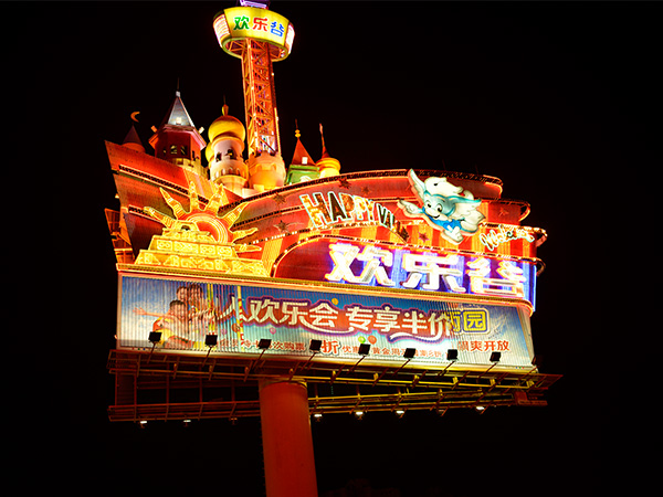 Top 10 Theme Parks in China to Go with Kids -  Shenzhen Happy Valley