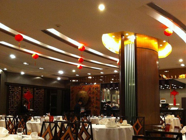 Futian Carrianna Chinese Restaurant
