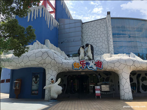 Top 10 Theme Parks in China to Go with Kids -  Suzhou Amusement Land
