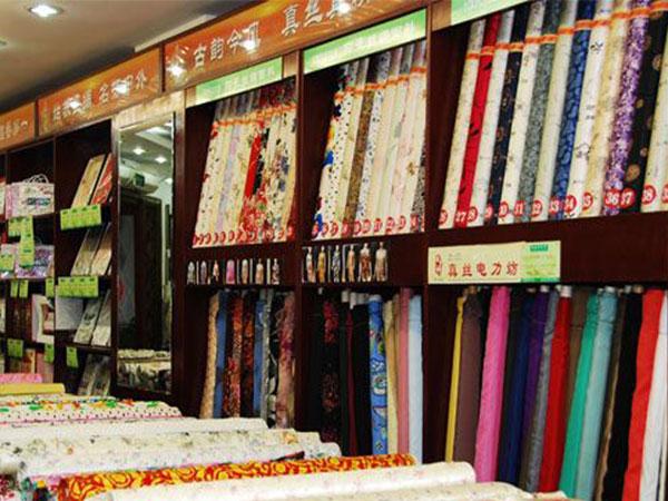 tienda de seda en suzhou