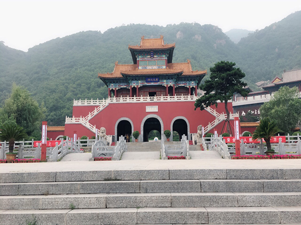 Mt. Panshan