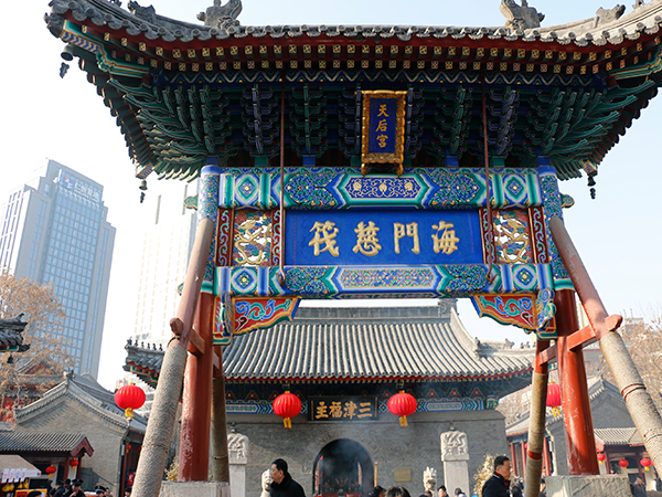 3 Days Tianjin City Tour