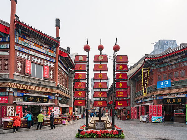 Tianjin Ancient Cultural Street