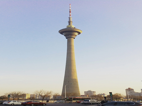 Tianjin TV Tower