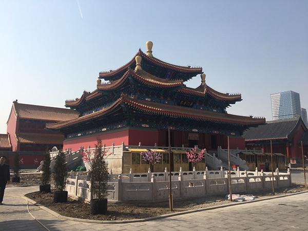 Chaoyin Temple