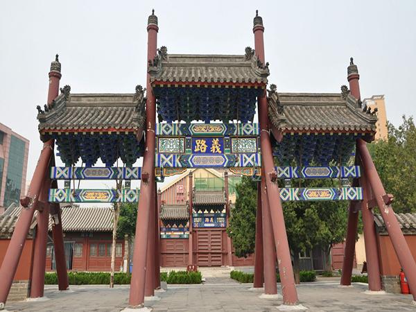 Tianjin Confucian Temple