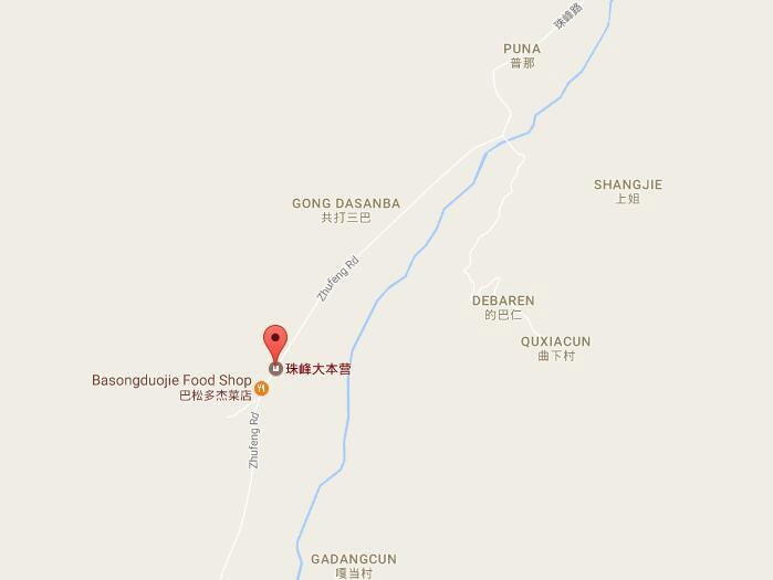 Mount Everest Base Camp, Visit Qomolangma Base Camp