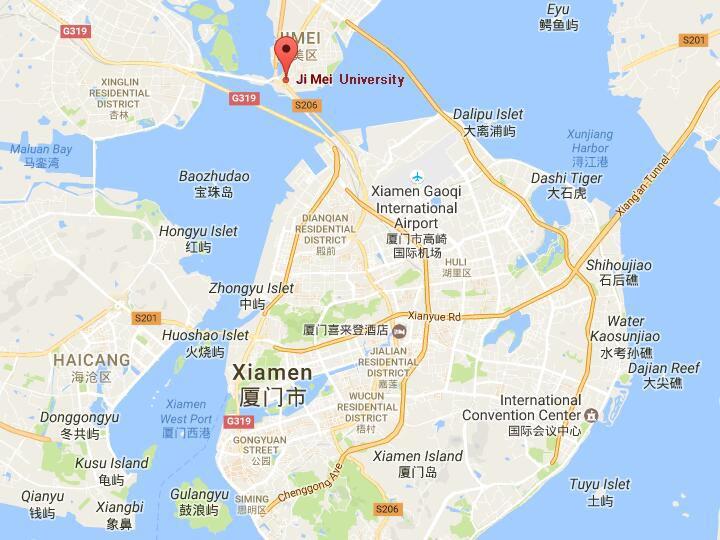 Jimei university in xiamen a tourist attraction worth visiting 185 yinjiang road jimei district xiamen fujian province china gumiabroncs Gallery